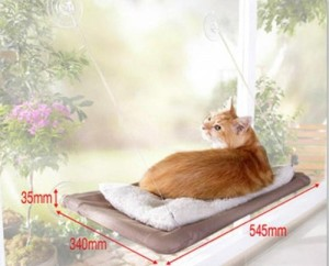 cat-window-seat-dimensions